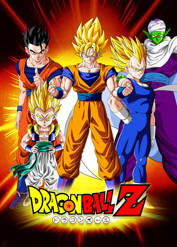 Image Result For Dragon Ball Z